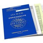 Documenti e certificati per l'estero