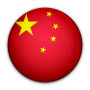 thumb_Website_Flag_China.png